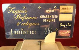 PerfumeMachine
